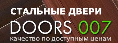 Doors007.ru: ��������-������� ������� �������� ������